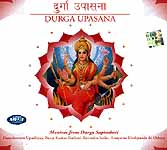 Durga Upasana Mantras (From Durga Saptashati) (MP3 CD)