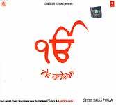 Ek Onkar (Audio CD)