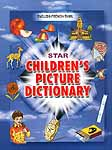 English- French-Tamil Children's Picture Dictionary (With Roman)
