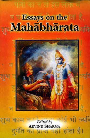 dharma in the mahabharata essay In the hindu epic mahabharata, yudhishthira the yaksha later identified himself as yudhishthira's father, dharma and pointed them to the kingdom of matsya to.