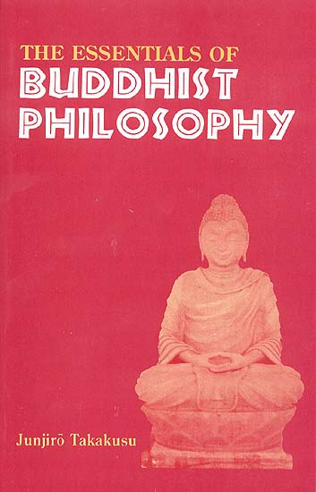 an introduction to the buddhist philosophy An introduction to buddhism (from jorge luis borges)  showcasing some of the essential premises of this philosophy  buddhism, introduction to buddhism, jorge .