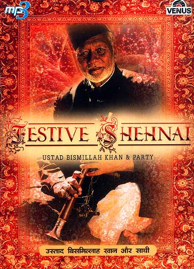 Bismillah Khan Shehnai Download For Marriage Mp3