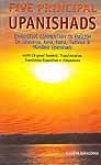 Five Principal Upanishads- Exhaustive Commentary in English on Ishavasya, Kena, Katha, Taittiriya and Mundaka Upanishads (With Original sanskrit, Transliteration, Translation, Exposition and Annotations (Based on Ramanuja School))