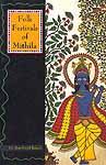 Folk Festivals of Mithila