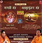 Gayatri Mantra Mahamrityunjay Mantra (MP3 CD)