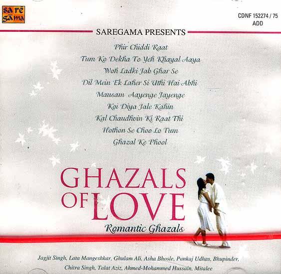 Romantic Ghazal | New Calendar Template Site