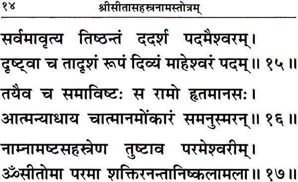 thousand names of lord vishnu pdf