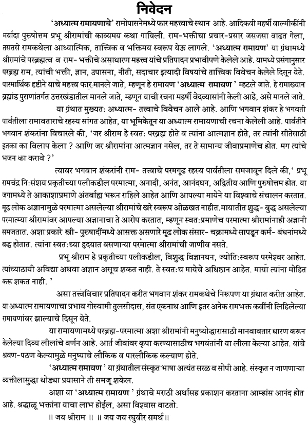 hindi essay rose Short essay on rose flower in hindi click to continue example of essay my holiday lgh best essay by lea frauenknecht who am i and why are you.
