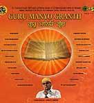 Guru Manyo Granth (To Commemorate 300 years of Gurta Gaddi of Sri Guru Granth Sahib Ji Maharaj Takhat Sachkhand Sri Hazur Abchalnagar Sahib, Nanded presents)<br>(Set of Four Audio CDs)
