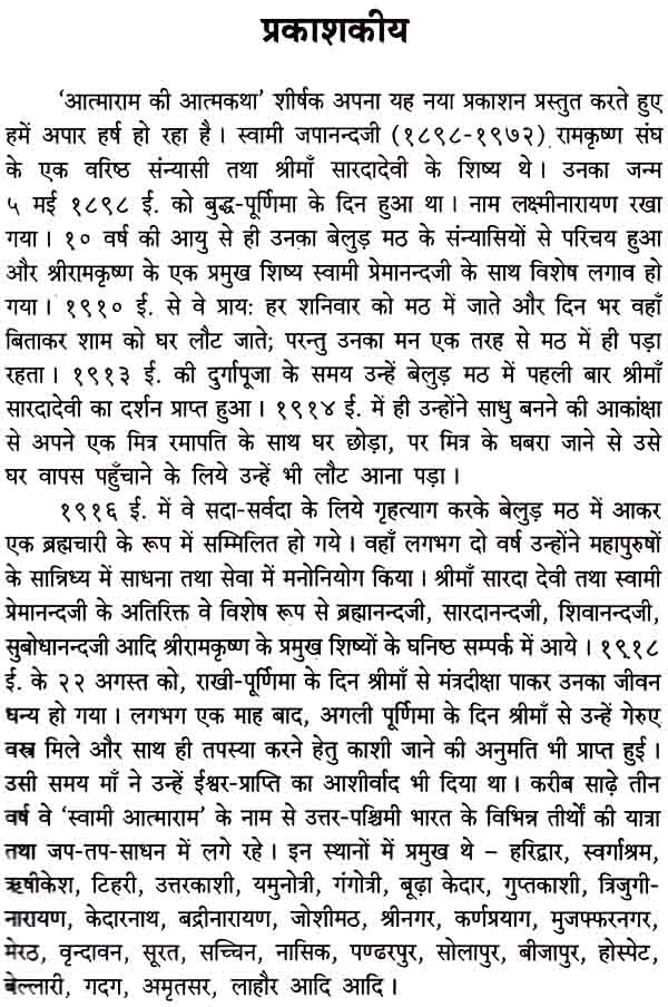 marathi site for essay Essays in marathi language essay on child education in english newland archer essay about myself barn burning character analysis essay true concord review essays.