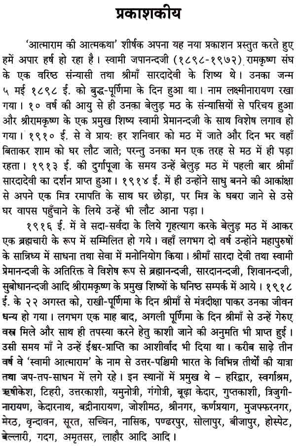 Write my bharatiya kisan essay in hindi