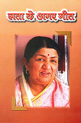 लता के अमर गीत: Immortal Songs of Lata (With Notation)