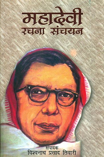 Google Doodle: Who was Mahadevi Varma? Famous poet, freedom fighter honoured by tech giant