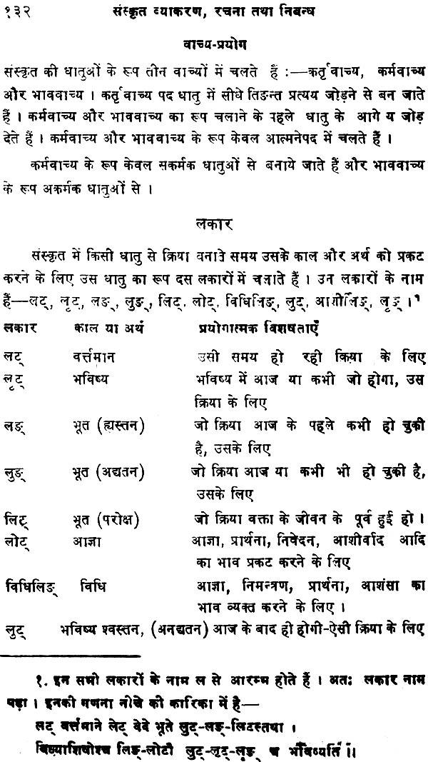 vidhya ka mahatva nibandh Baccho ke jeevan mein shiksha ka kya mahatva hai - 99999.