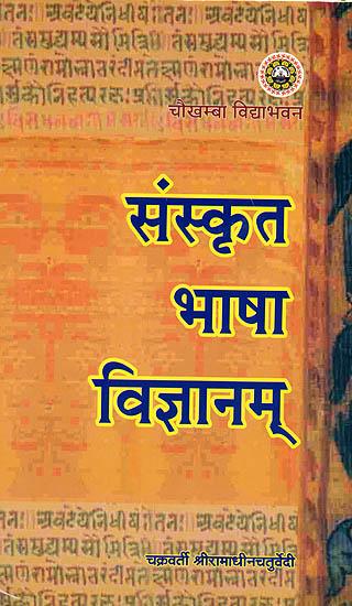 essay on eid in hindi Essay on eid in hindi - ईद पर निबंध : ईद उल अधा एक पवित्र मुस्लिम त्योहार है जो दुनिया भर में हर साल essay.