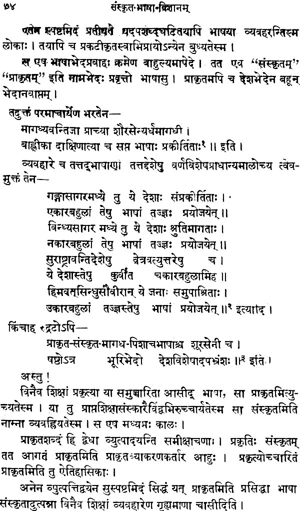 Hindustani classical music