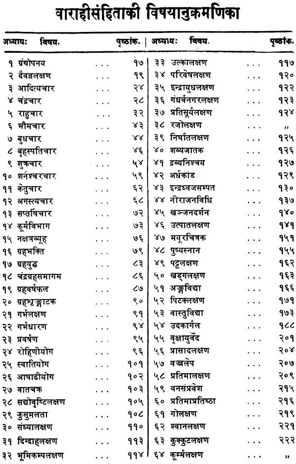 bhrigu samhita hindi pdf free download