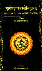 दर्शनशास्त्रस्येतिहास: History of India Philosophy (In Sanskrit)