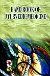 Hand Book Of Ayurvedic Medicine