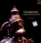 Hanuman Sahasranamavavalli (Sanskrit) (Audio CD)