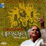 Hanuman Upasana The Complete Set of Daily Prayers (MP3 CD)