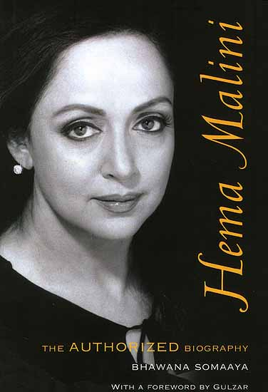 Hema Malini - Wallpaper Actress