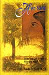 Her-Self: Early Writings on Gender by Malayalee Women 1898-1938