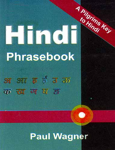 Free download hindi ebooks - HINDI UNIVERSE