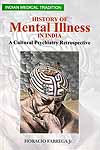History Of Mental Illness Ancient Islam | RM.
