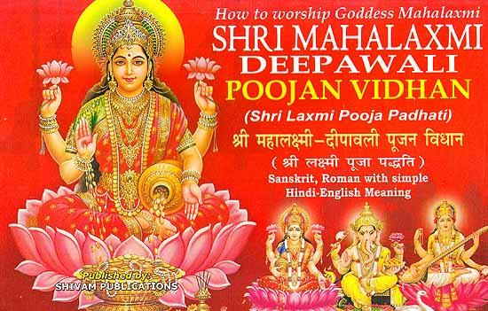 How to Worship Goddess Lakshmi, Shri Mahalakshmi Deepawali Poojan Vidhan