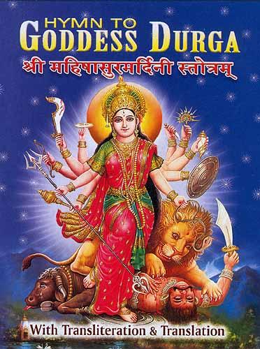 Hymn to Goddess Durga: The Destroyer of Mahishasura (With Transliteration