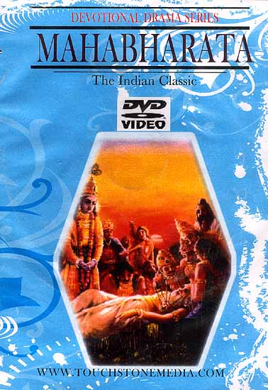 Mahabharata The Indian Classic (Hindi with English subtitles Devotional Drama Series) (DVD Video)