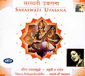 Saraswati Upasana (Veena Sahasrabuddhe - Stutis and Stotras) (MP3 CD)