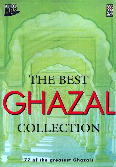 The Best Ghazal Collection (77 of the Greatest Ghazals) (MP3 CD)