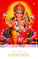 The Book of Ganesha