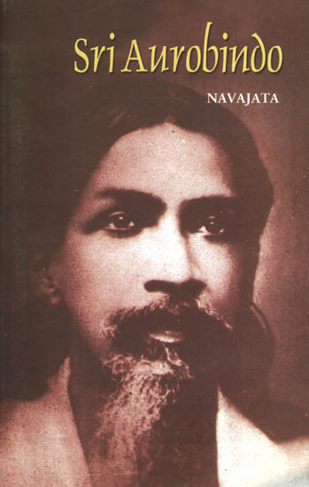 essays on the gita sri aurobindo The bhagavad gita - in the light of sri aurobindo read the bhagavad gita online with profound and easy-to-understand quotes, chapters and essays in sanskrit and english.