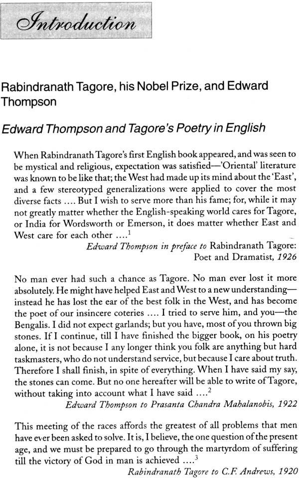 essay on rabindranath tagore in english language