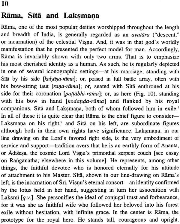 Essay About Hindu Gods