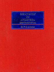 Dentistry in Ayurveda (Danta - Shastra)