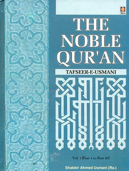 THE NOBLE QUR'AN (Tafseer-e-Usmani) - 3 Volumes