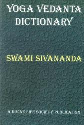 YOGA VEDANTA DICTIONARY (With English Transliteration)