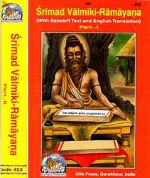 Valmiki-Ramayana (With Sanskrit Text and English Translation) [Two Volumes]
