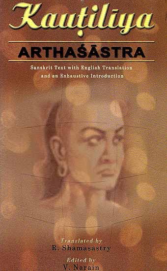KAUTILIYA ARTHASASTRA: (2 Volumes)