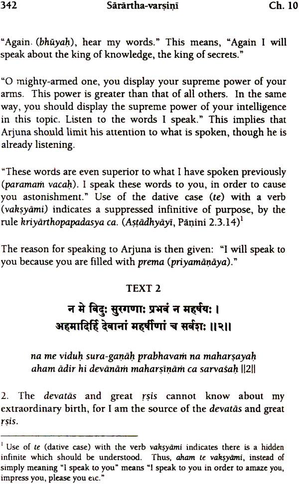 sararthavarsinitika commentary on srimad bhagavad gita