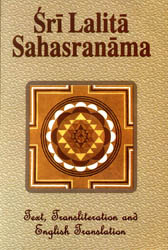 Sri Lalita Sahasranama ( (With Sanskrit Text, Transliteration and English Translation))