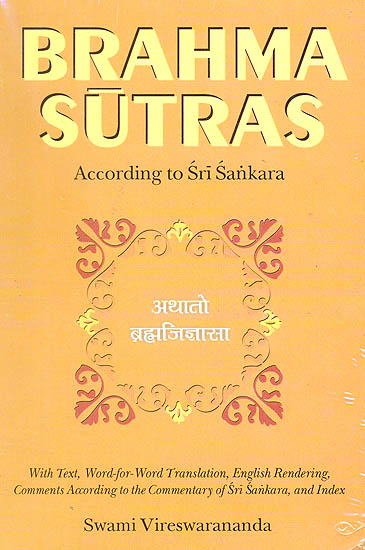 Brahma Sutras According to Sri Sankara