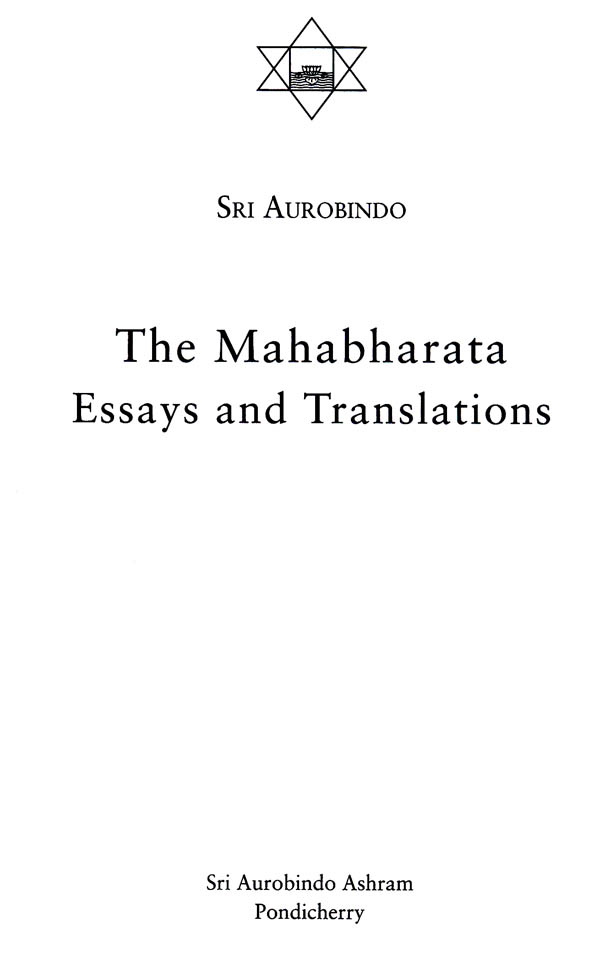 translation transformation essay In communication with other people, we translate sound and physical gestures   it permits us to savor the transformation of the foreign into the familiar and for a.