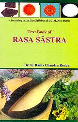 Text Book of Rasa Sastra