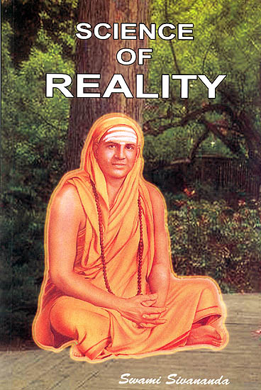 Science of Reality