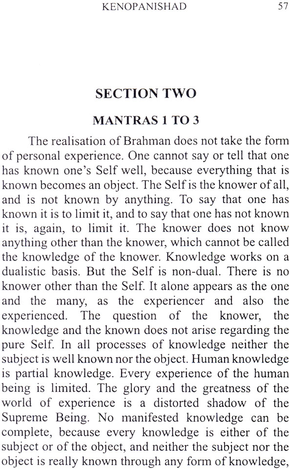 the self as brahman essay